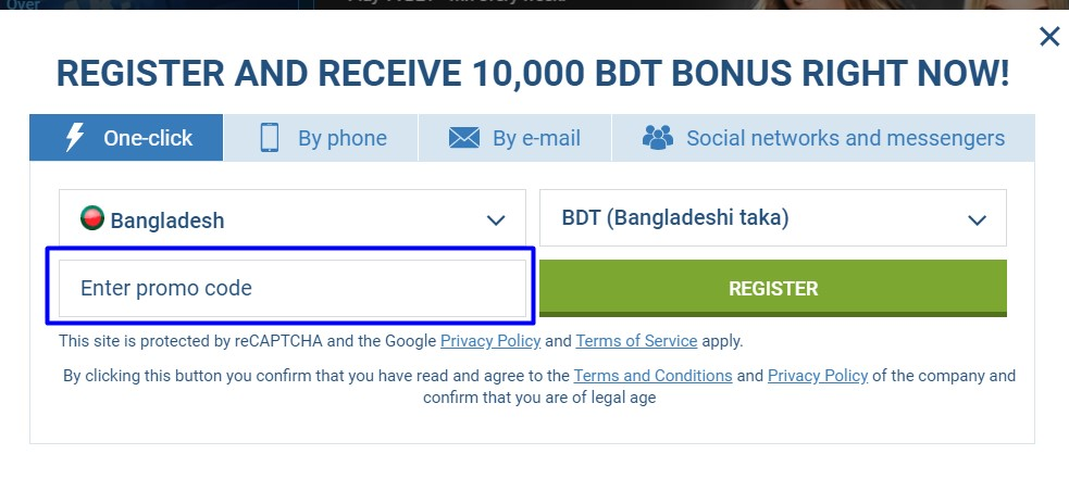 1xBet promo code for registration